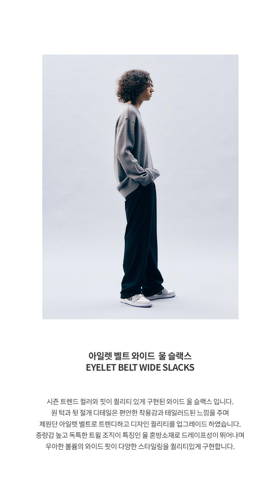 빌리언즈(BILLIONS) 아일렛 벨트 와이드 울 슬랙스 (BLACK)