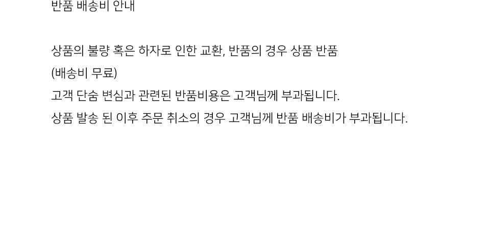 스튜디오 싹스탑(STUDIO SOCKSTOP) SOCKSTOP 남성 울 양말 6족 번들