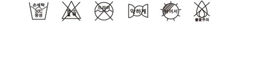 스튜디오 싹스탑(STUDIO SOCKSTOP) SOCKSTOP.1989 테라조 패턴 삭스